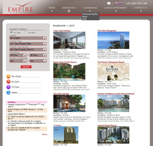 ตัวอย่างเว็บอสังหาริมทรัพย์และที่ดิน