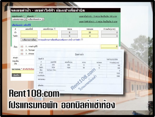 http://webtumwai.com/pic/842-1_1.jpg