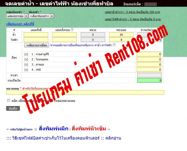 http://webtumwai.com/pic/863-1_1.jpg